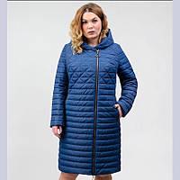 Демисезонная женская куртка синяя (50-58р.)