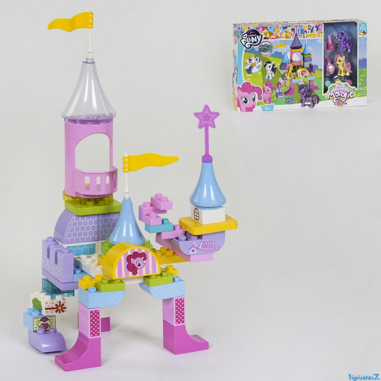 Конструктор светящийся  Замок Пони 5721, 61 крупных деталей