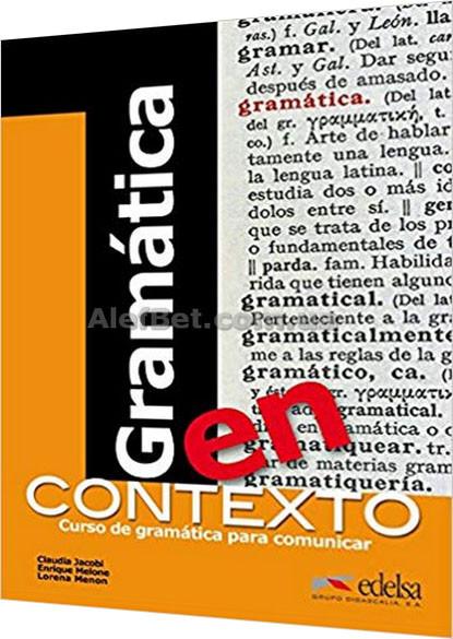 Испанский язык / Gramatica en contexto. Учебник по грамматике / Edelsa