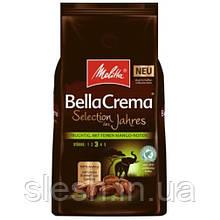 Кофе в зернах Melitta Bella Crema Selection des Jahres 1 кг