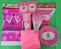 Набор для проведения дня рождения (принцесса)