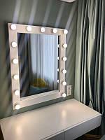 Гримерное зеркало 70 х 80 с лампами ( Макияжное зеркало визажиста с подсветкой настольное )