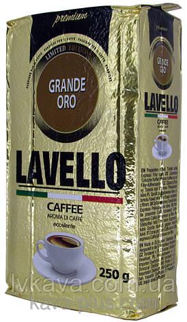 Кофе молотый LAVELLO GRANDE ORO, 250г., фото 2