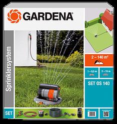 Набір для поливу з Дощувателями GARDENA OS140