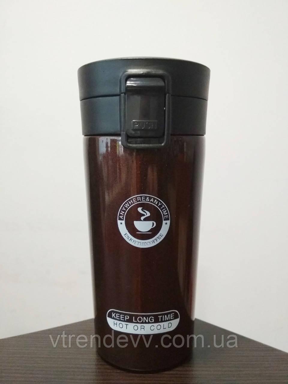 Термокружка тамблер Creative Cafe Style кружка термос 380 мл. коричневая