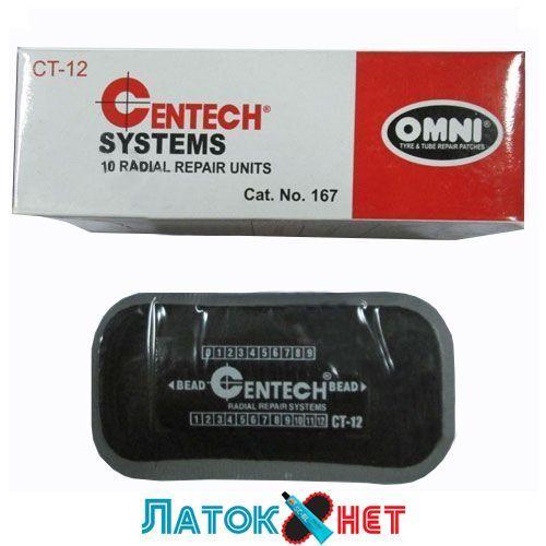 Ремонтный радиальный пластырь Ст 12 60 х 110 мм Omni