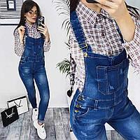 """Комбинезон женский джинсовый с царапками размеры 25-30 """"LAIM"""" купить недорого от прямого поставщика"""