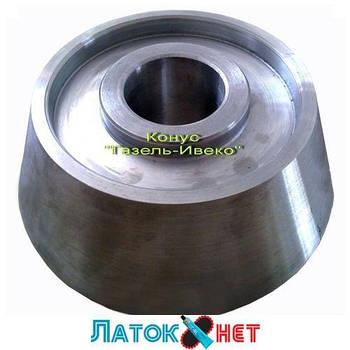 Конус для балансировки колес автомобилей Газель, Ивеко диаметр вала 36 мм