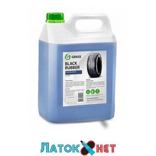 Полироль для шин «Black Rubber» 5 кг 125231 Grass