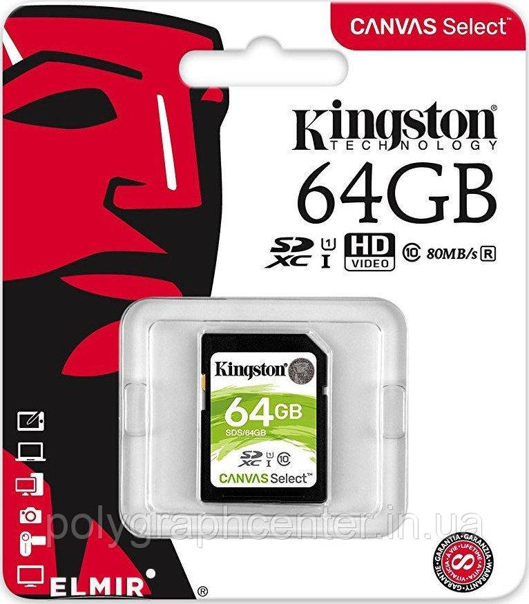 Kingston SDXC 64GB Canvast Select CLASS 10
