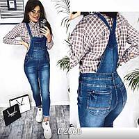 """Комбинезон женский джинсовый молодежный NEW размеры 25-30 """"LAIM"""" купить недорого от прямого поставщика"""