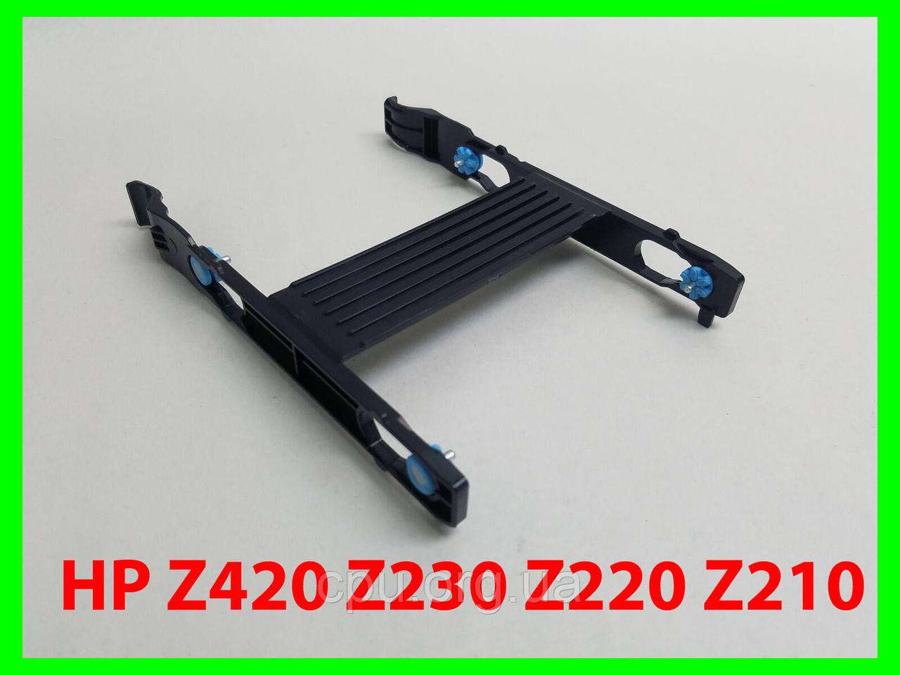 Санчата / Корзина HP Z420 Z230 Z220 Z210 3.5 HDD Caddy 640983-001
