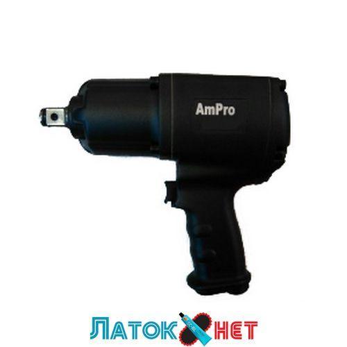 Пневматический гайковерт ударный 3/4 усилие 1220 Hm 15560 Ampro