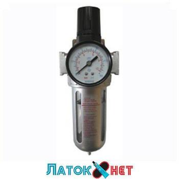 Фильтр очистки воздуха с редуктором (PROFI) 1/2 AFR804 Airkraft