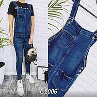 """Комбинезон женский джинсовый молодежный с карманами размеры 25-30 """"LAIM"""" купить недорого от прямого поставщика"""