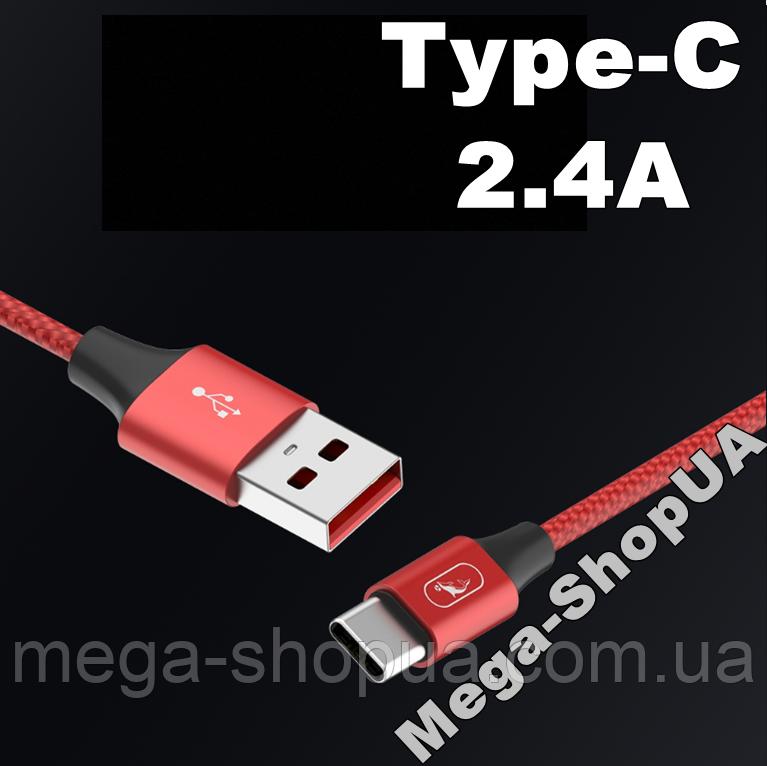Кабель 2.4A USB - Type-C (черный, красный, золотой) SК Ydоlphin 1 метр