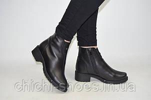 Ботинки женские чёрные кожаные Orbita 218