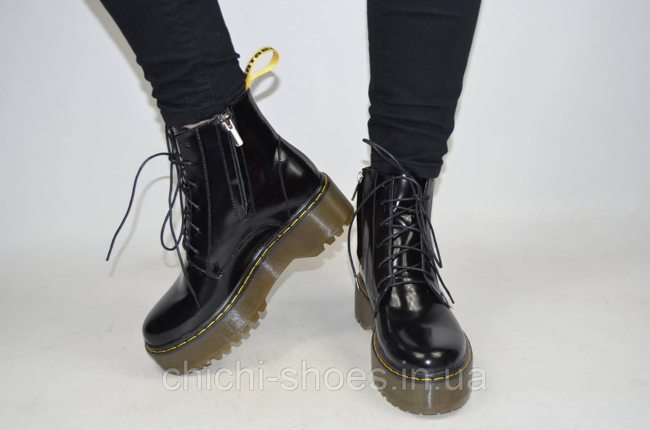 Ботинки женские Marcco 20520 чёрные лаковая кожа