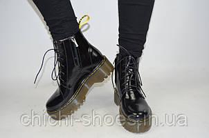 Ботинки женские чёрные лаковая кожа Marcco 20520
