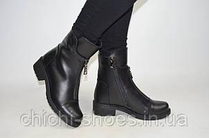 Ботинки женские Orbita 10-1 чёрные кожа