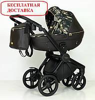 Детская универсальная коляска 2 в 1 Verdi Futuro Limited