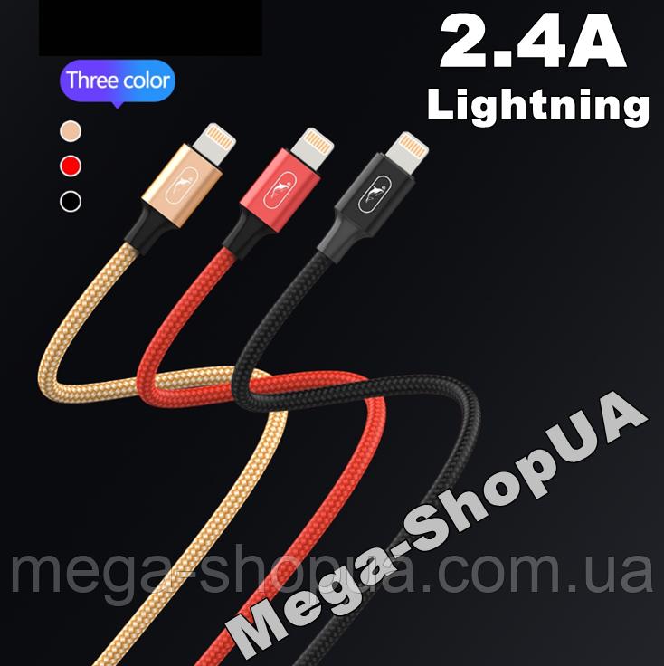 Кабель 2.4A USB - Lightning (красный, золотой) SК Ydоlphin 1 метр