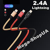 Кабель 2.4A USB - Lightning (красный, золотой) SК Ydоlphin 1 метр, фото 1