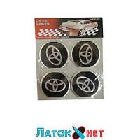 Эмблемы металлические на колпаки Toyota цена за 4 шт