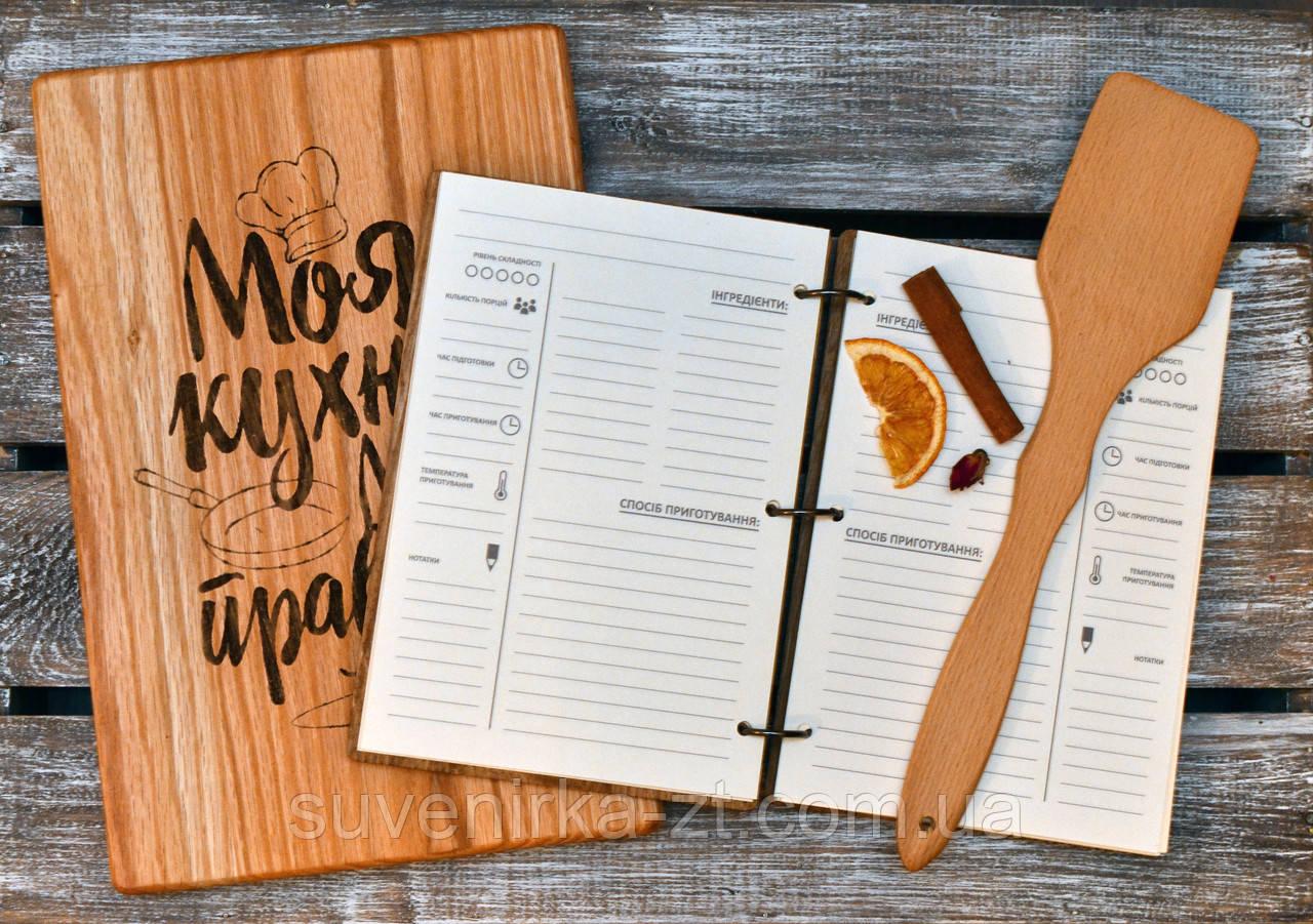 Набор для кухни. Деревянный блокнот, разделочная доска и лопатка. (A00101)