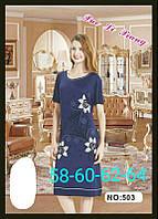 Женское летнее платье БАТАЛ  р-р 58-64 (масло) оптом в Одессе.