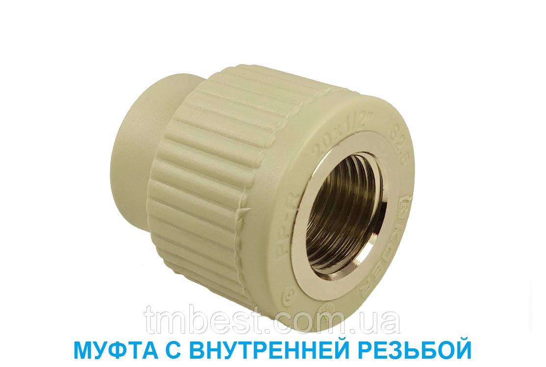 """Муфта полипропиленовая 32*3/4""""В МРВ"""