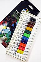 Набор художественных масляных красок в тубах 12 цветов по 12 мл.