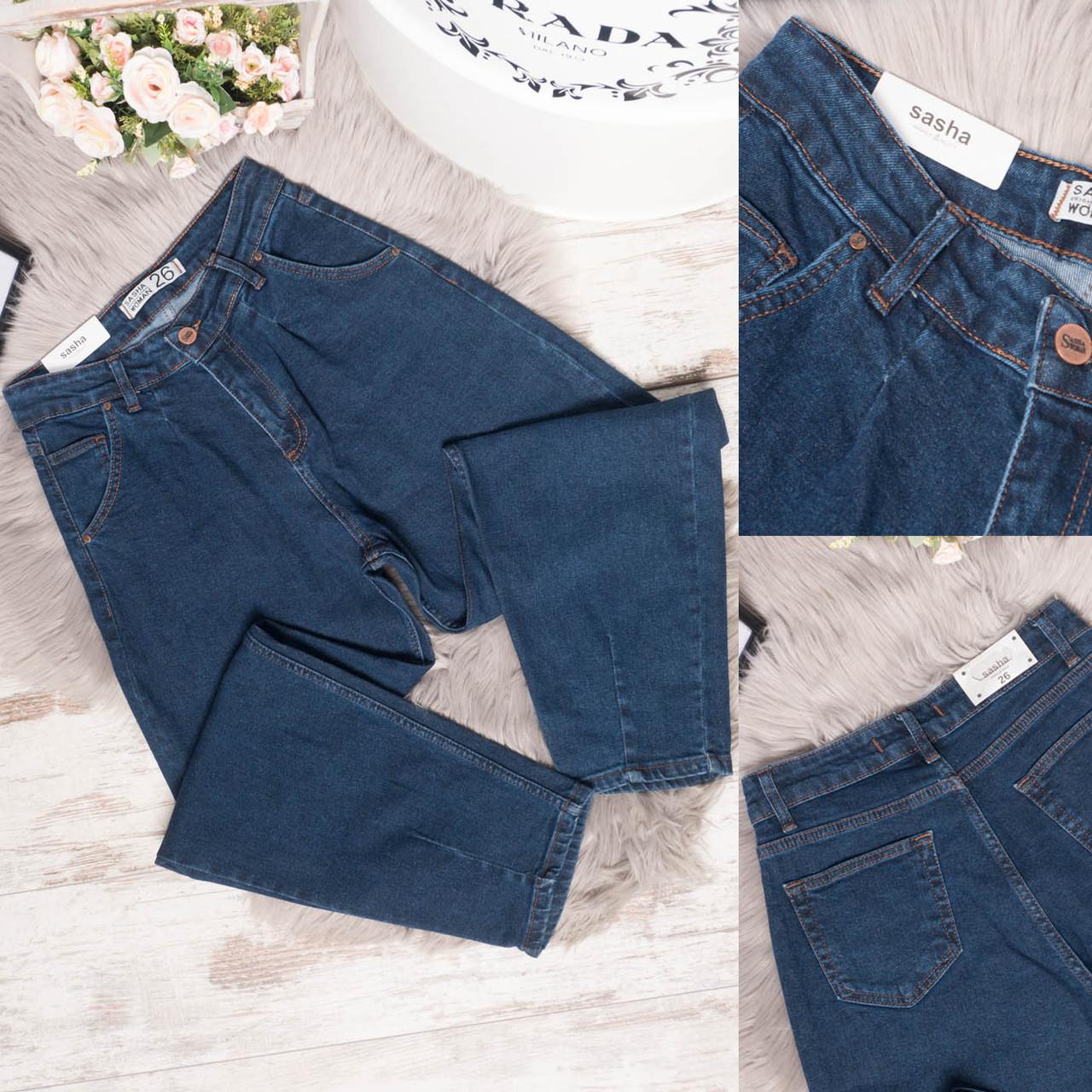 10850 Sasha джинсы-баллон синие весенние стрейчевые (26-31, 8 ед.)