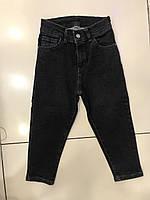 MOM джинсы для девочек подростковые Cool Finish,разм 10-15 лет,Турция