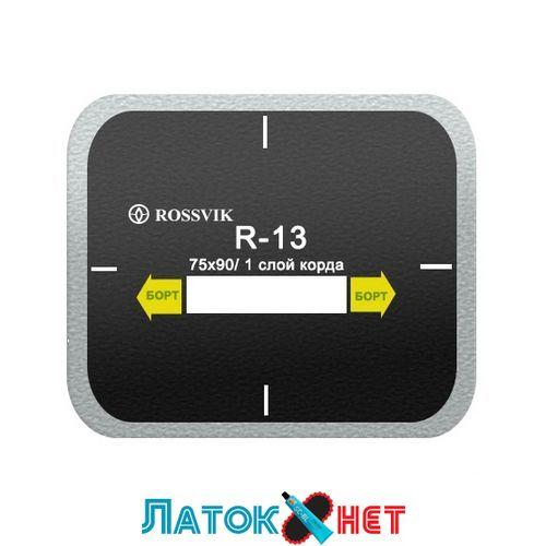 Радиальный пластырь R 13 75 х 90 мм 1 слой корда Россвик Rossvik
