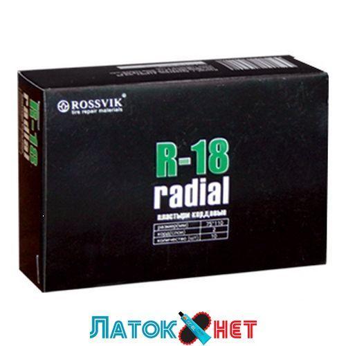 Радиальный пластырь R 18 75 х 110 мм 2 слоя корда Россвик Rossvik