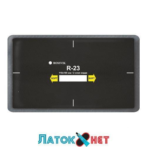 Радиальный пластырь R 23 110 х 185 мм 2 слоя корда Россвик Rossvik