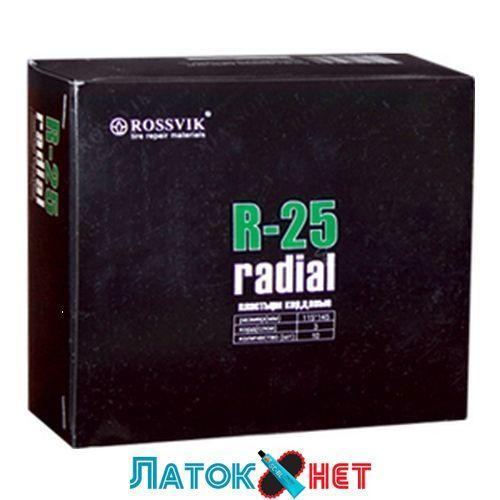 Радиальный пластырь R 25 115 х 145 мм 3 слоя корда Россвик Rossvik