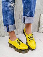 Женские кожаные туфли жёлтые  на платформе Украина  Mar-zz