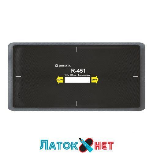 Радиальный пластырь R 451 180 х 300 мм 4 слоя корда Россвик Rossvik
