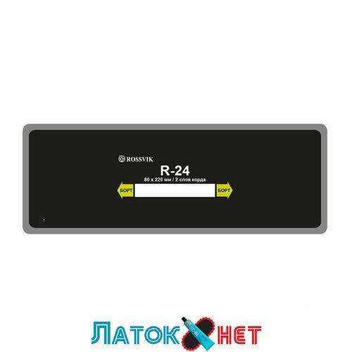 Радиальный пластырь R 24 80 х 220 мм 2 слоя корда Россвик Rossvik