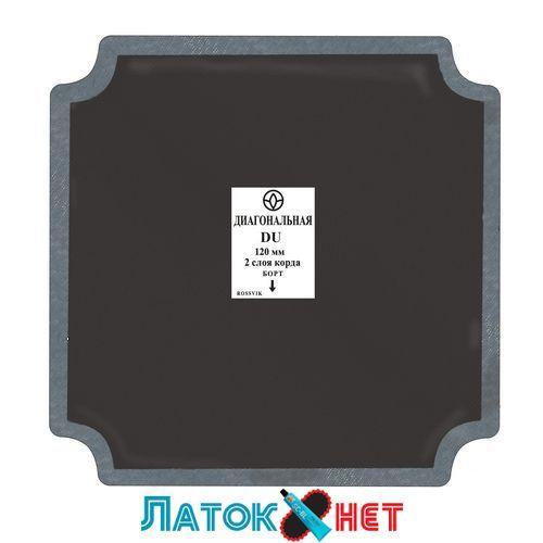 Пластырь диагональный Du 7 490 мм 6 слоев корда Россвик Rossvik