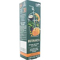 """Ботанік-крем регенеруючий нічний """"Комплексне омолодження"""" - Bio World Botanica Botanic-Recovery Night Cream"""