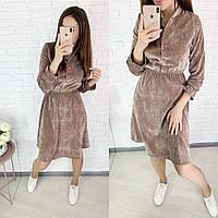 Платье модное с длинным рукавом