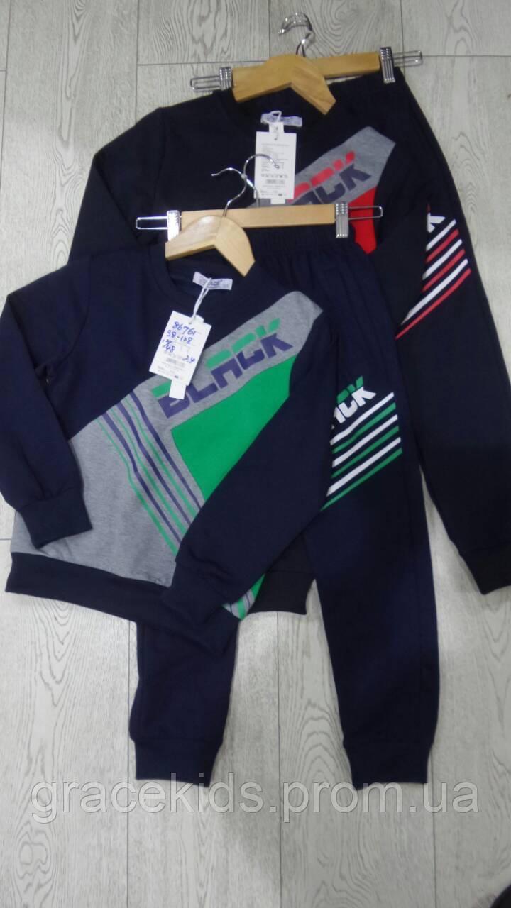 Спортивный костюм для мальчиков Grace,разм 98-128 см