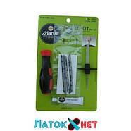 Набор для затяжки шнуров шило игла клей 3 шнура Maruni VK-03, фото 2