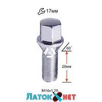 Болт колесный A177110(93728) C17F28 Cr M14X1,25X28 Хром Конус с выступом ключ 17 мм