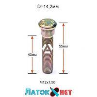 Шпилька забивная ACRP142A55 (WS-003) диаметр 14,2 мм (12х1.5) длина 55 мм