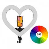 Кольорова кільцева лампа у формі серця на штативі з тримачем для телефону Кільцева лампа для макіяжу 48ватт, фото 4