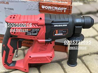 Перфоратор бесщеточный аккумуляторный WORCRAFT CRH-S20LiB. Цена без Аккамулятора.